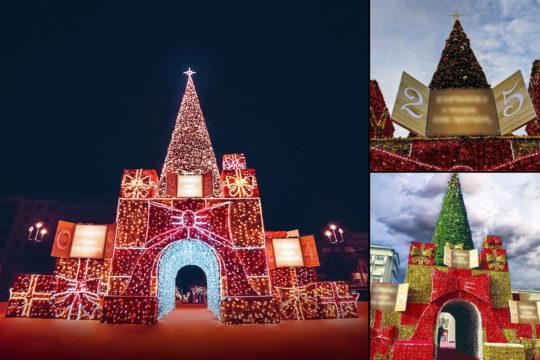 Sapin de Noël et Cadeaux géants